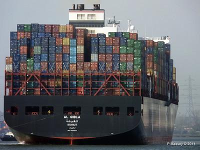 AL QIBLA Departing Southampton PDM 08-03-2014 12-50-21
