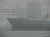 Misty NAGATO REEFER Arriving Southampton PDM 09-03-2015 16-47-05