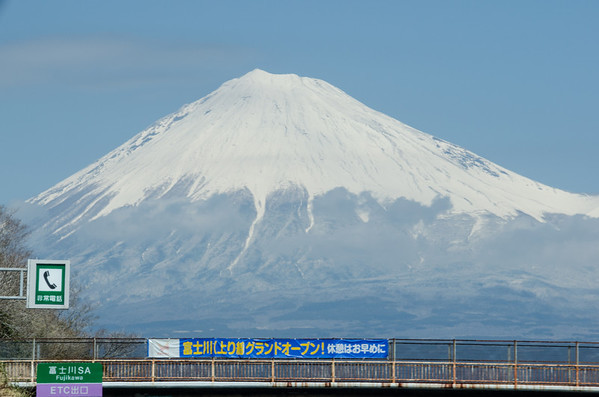 Mount Fuji from the Highway, Japan