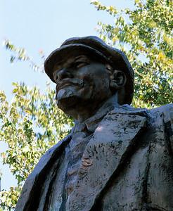 Lenin Statue Head