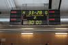3. 10. 2015 - Handball - HLA, Handball Liga Austria, HC Fivers Margareten vs HC ece bulls Bruck  in Sporthalle Margareten, Vienna, Austria . Image shows final score.Foto: GEPA Pictures / Gerald Fischer