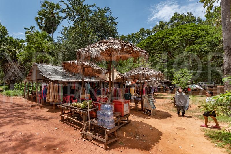 Tata's Small Shop