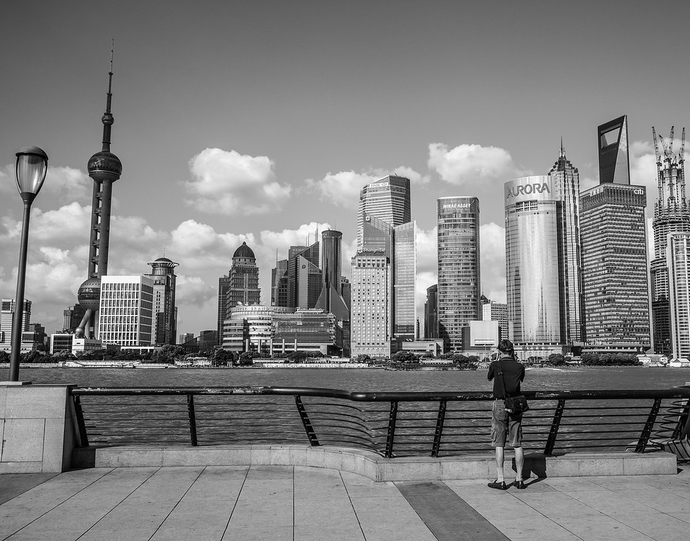 Pudong Skyline No. 2