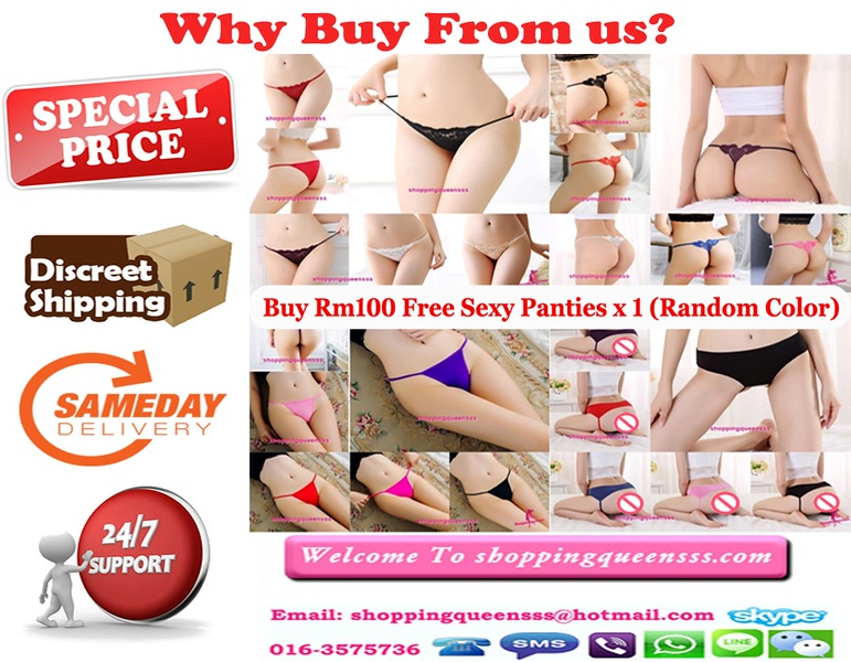 why buy from us all in 1 panties -1 for 11street