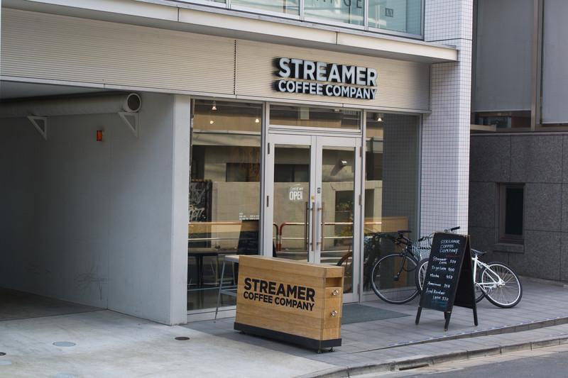 Streamer Coffee Company, Shibuya, Tokyo, Leica M9 with 50mm Summilux Asph