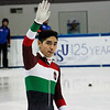 Day Three World Junior ST Championships Innsbruck 2017