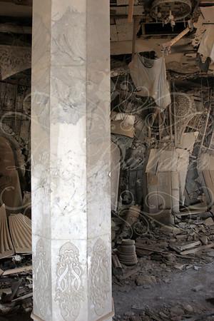 Pillar and blast debris