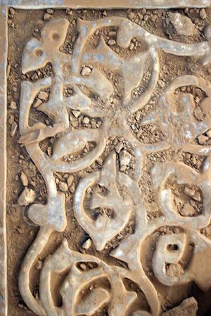 Detail from doorway arch.
