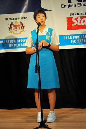 28th Youth Speak for Nation 2008