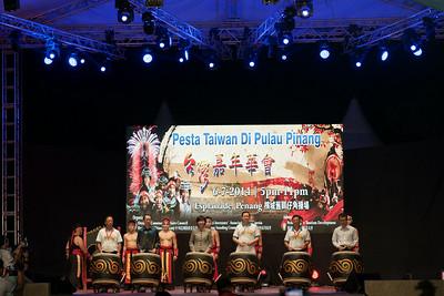 Penang-Taiwan Festival 2014
