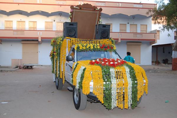Shree Santram Deri