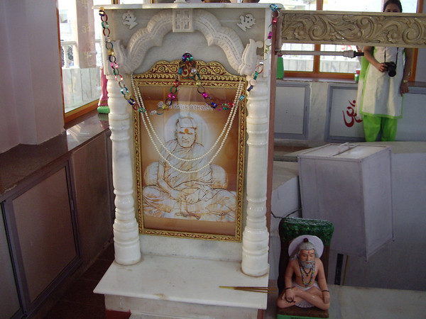 Dunga Kui - Santrameshwar Mahadev