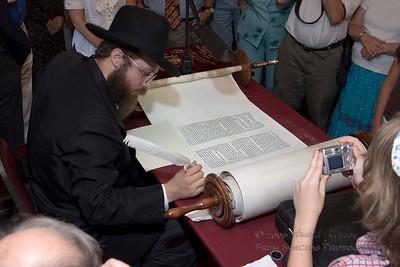 Siyum Sefer Torah