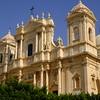 Noto Basilica