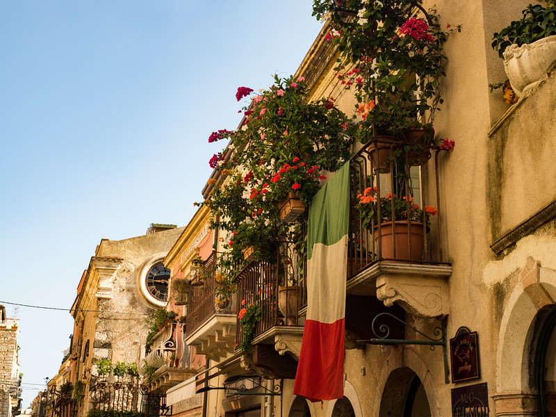Taormina Street View