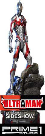 Prime 1 Ultraman
