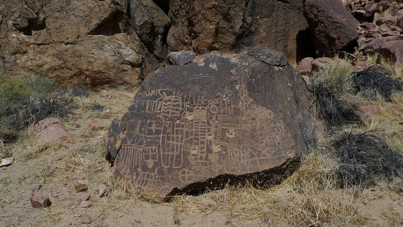 Nice petroglyph panel.