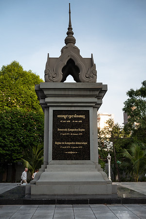 2019, Cambodia, Phnom Penh, Tuoi Sleng Genocide Museum