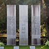 Gräber der Opfer des 15. und 16.7.1927