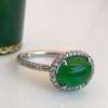 1.87ct Jadeite Halo Ring 5