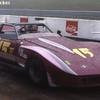 # 15 - Trans Am, 1979, location unknown - Jim Mancuso, Greenwood customer car