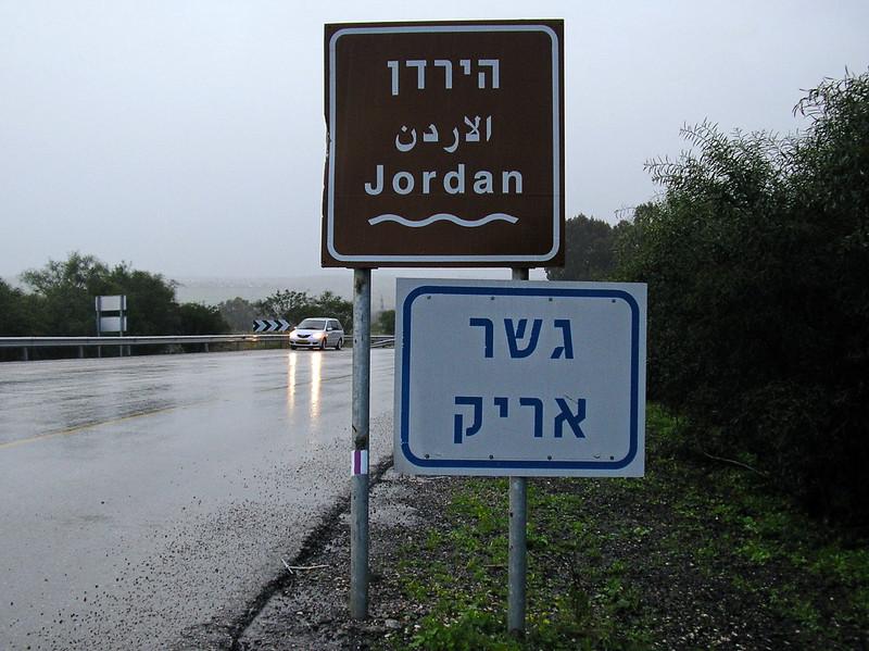 Jordan River Sign
