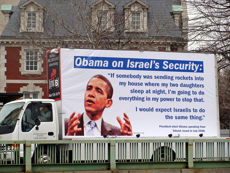 Obama on Israel's Security