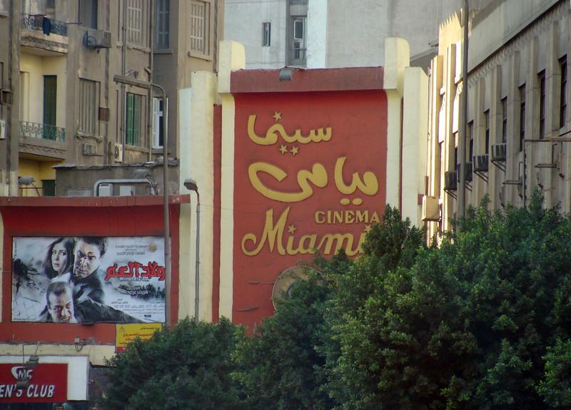 Miami Movies