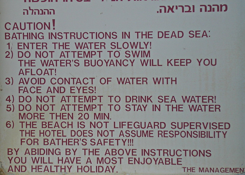 Dead Sea Instructions