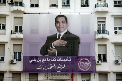 Banner: President Zine El Abidine Ben Ali