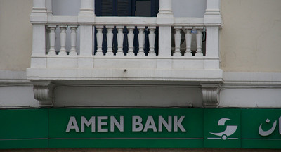 Amen Bank...Pray for Money