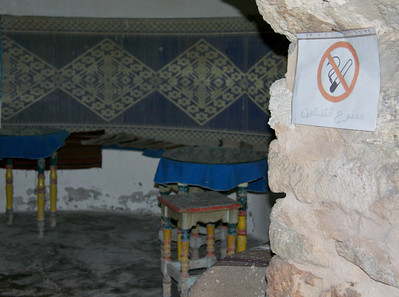 Cafe's No Smoking Room (Very Unusual)