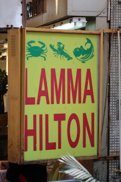 Lamma Hilton, Sok Kwu Wan, Lamma Island, Hong Kong
