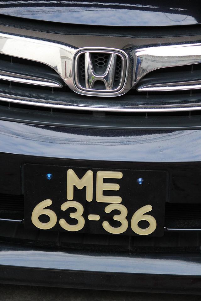 Honda Car Logo with Macau Number Plate