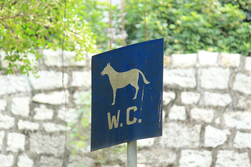 Animal Water Closet Sign, Monte Fort Macau
