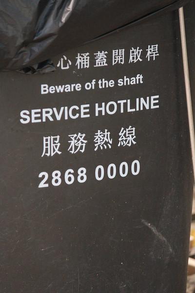 Funny Rubbish Bin Sign, Lamma Island, Hong Kong