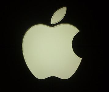 Famous Apple Logo