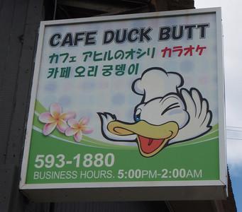 Cafe Duck Butt