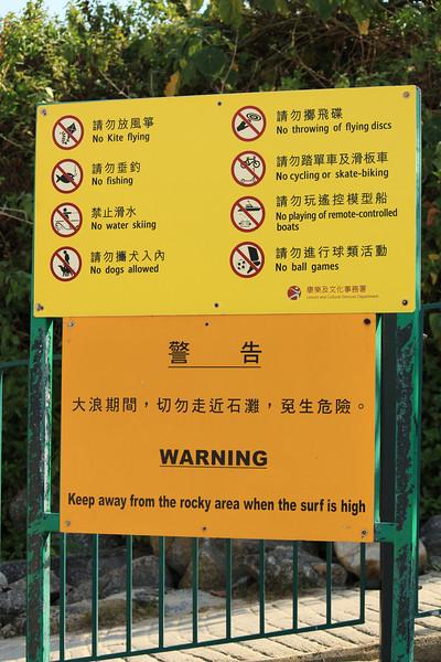 Can you actually do anything on this beach?  Hung Shing Ye Beach, Lamma Island, Hong Kong