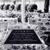 Plaque in honor and memory of Berlin Gardner at the Oak Hill Memorial Park in San Jose, California