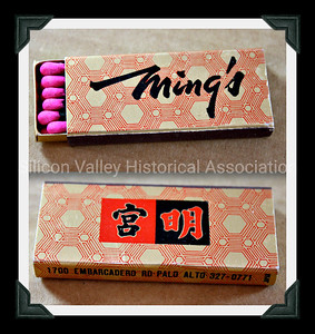 Ming's Restaurant matchbox from the 1980s