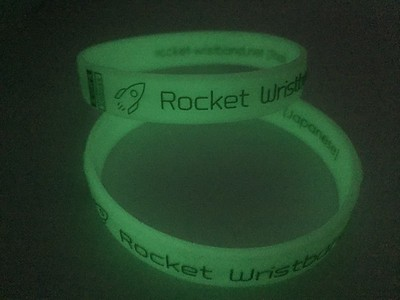 Rocket Wristband ริสแบนด์เรืองแสง