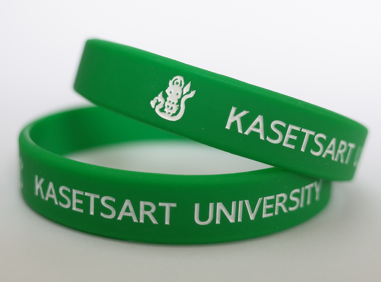 Kasetsart  UNIVERSITY ริสแบนด์