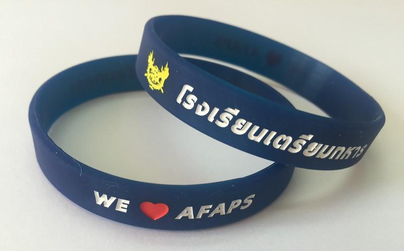 โรงเรียนเตรียมทหาร WE LOVE AFAPS ริสแบนด์