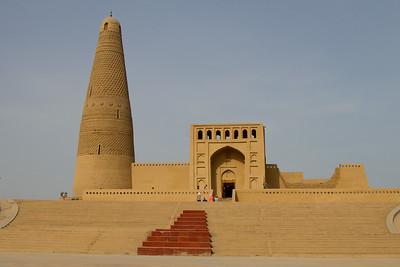 המסגד הגדול של טורפאן