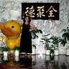 Peking Duck dinner, Beijing