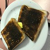 Where was Carol when I needed her?  The burnt toast set off the room's smoke detector!