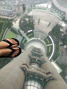 view from the Pearl Tower in Shanghai