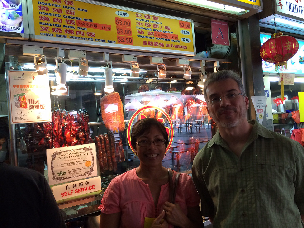 On the day we arrived in Singapore, Walter and Vanessa took us to one of the popular hawker centers for lunch. Had some roasted duck at this hawker stand. As you can see, you can have a nice meal for S$3.00.
