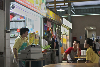 Ghim Moh Hawker Center